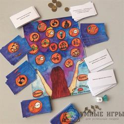 Психологическая игра «PRO-деньги»  Про деньги