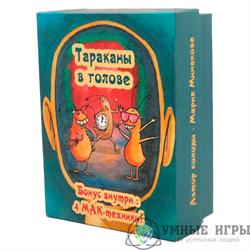 Тараканы в голове Метафорические карты купить в Казахстане