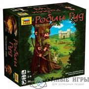 Робин Гуд игра | Robin Gud
