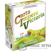 CIV. Carta Impera Victoria Карточная Цивилизация настольная игра