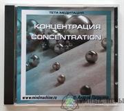 Концентрация   ТЕТА  медитация Андрей Патрушев