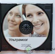 Ультрамозг  аудистробдиск  Андрей Патрушев