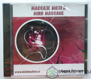 Массаж мозга ТЕТА медитация аудиостробдиск Андрей Патрушев