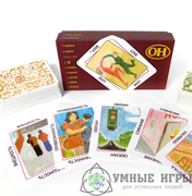 ОН Cards (О-Карты) Метафорические карты