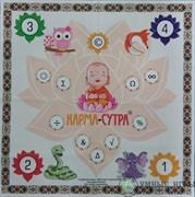 КармаСутра  трансформационная игра-конкатенация Купить в Казахстане