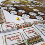 КармаН VIP мотивационно - трансформационная финансовая игра