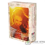 Женское счастье Метафорические ассоциативные карты купить в Казахстане