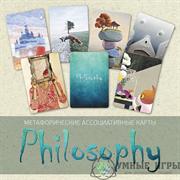 Философия Philosophy Метафорические карты