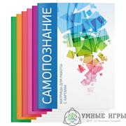 Набор матриц для работы с метафорическими картами купить в Казахстане