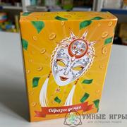 Образы денег Метафорические карты купить в Казахстане