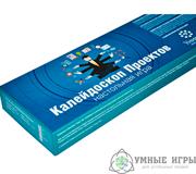 Калейдоскоп проектов игровая технология  купить в Казахстане