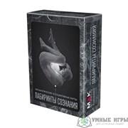 Лабиринты сознания Метафорические карты купить в Казахстане