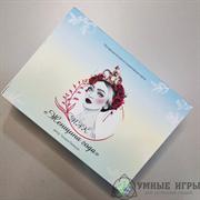 Женщина года Метафорические карты купить в Казахстане