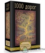 1000 дорог Психологические карты МАК купить в Казахстане
