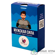 Мужская сила Метафорические карты купить в Казахстане