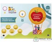 В плену иллюзий Трансформационная игра купить в Казахстане