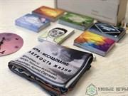Легкость жизни трансформационная игра купить в Казахстане