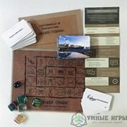 Знаки судьбы трансформационная игра Купить в Казахстане