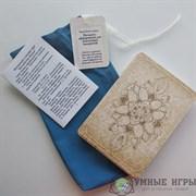 Волшебство жизни Мандалы-аффирмации для реализации намерений  купить в Казахстане