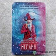 Мерлин Послания и озарения метафорические карты купить в Казахстане