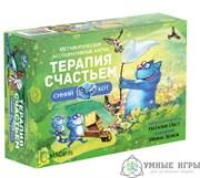 Терапия счастьем Метафорические карты купить в Казахстане