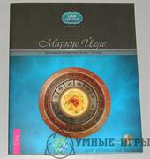 Креативная астрология. Книга I. Основы (+CD)