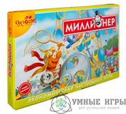 Миллионер Юниор Junior настольная игра