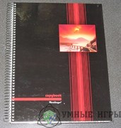 Тетрадь А4 Copybook